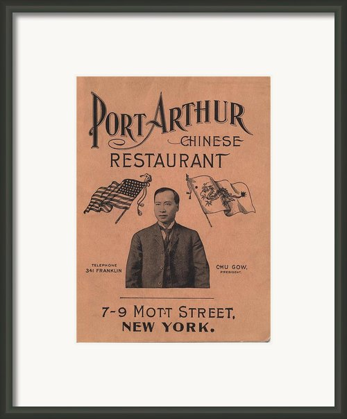 Port Arthur Restaurant New York Framed Print By Movie Poster Prints