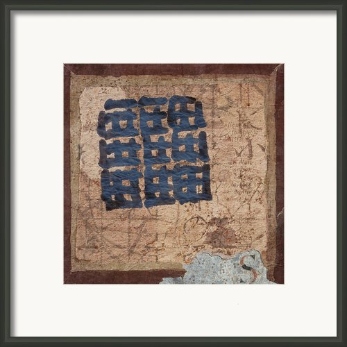 Star Chart Faded Framed Print By Carol Leigh