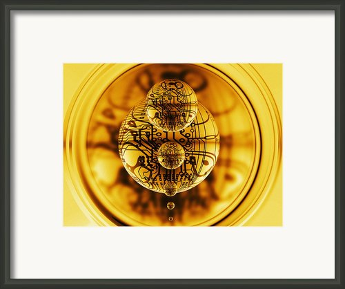 Quantum Computing Framed Print By Mehau Kulyk