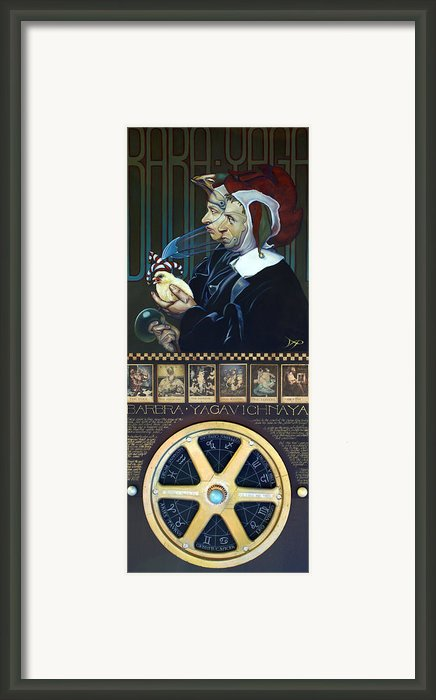 Barbra Yagavitchnaya Framed Print By Patrick Anthony Pierson