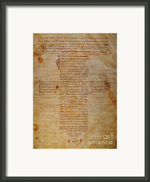 Hippocratic Oath Framed Print By Granger