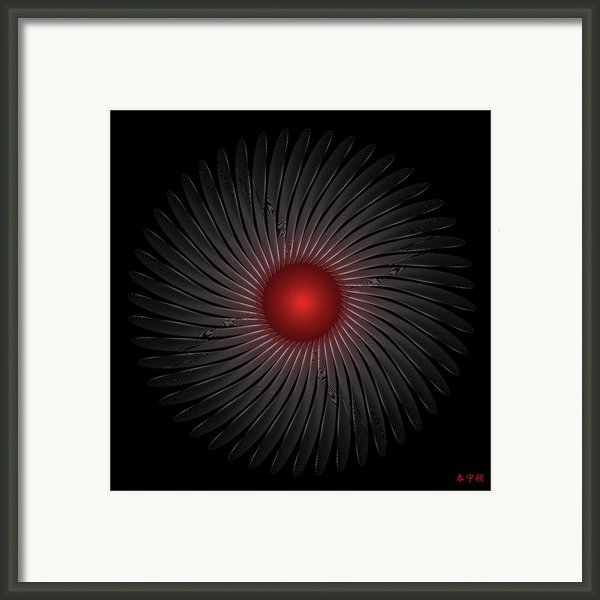 Mandala No. 79 Framed Print By Alan Bennington