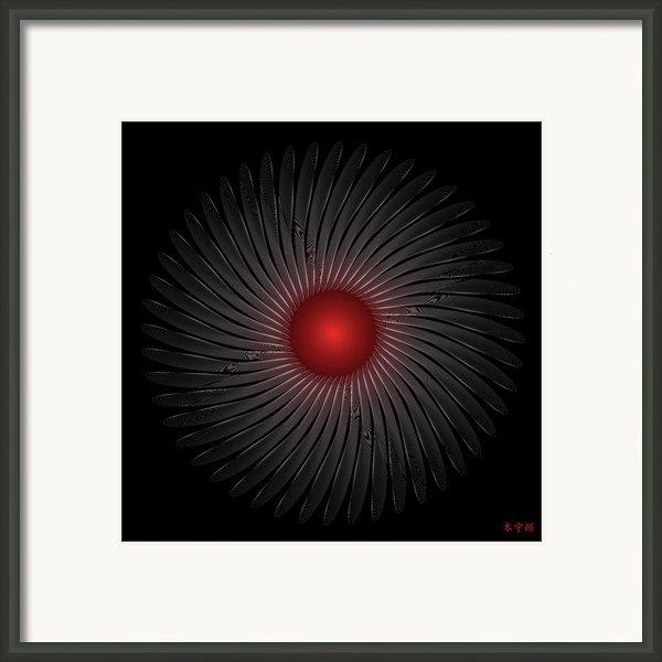 Mandala No. 79 Framed Print By Alan Bennington