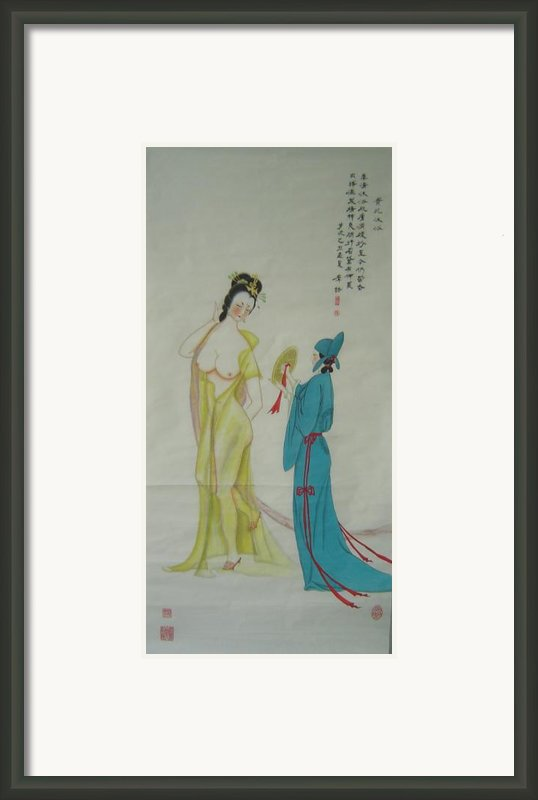 Tr 024 High-ranked Imperial Concubine Come Out Bath Framed Print By Mojie Wang