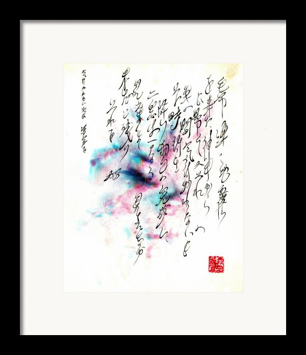 Unseen Perfect Framed Print By C G Rhine