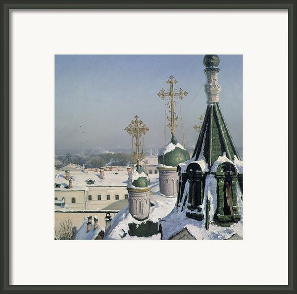 View From A Window Of The Moscow School Of Painting Framed Print By Sergei Ivanovich Svetoslavsky