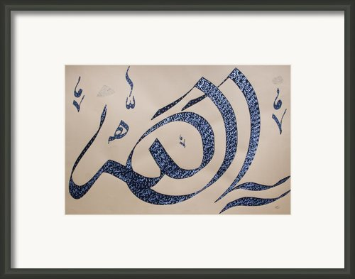 Ya Allah With 99 Names Of God Framed Print By Faraz Khan